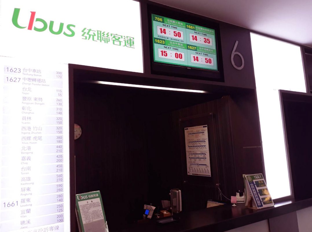 Bus #1661 ticket counter at Terminal 2 of Taoyun International Airport